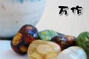 """4種の豆入りお菓子""""万作"""""""