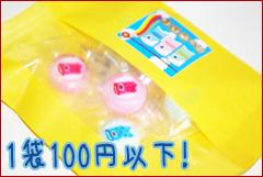 こどもの日 100円 お菓子。