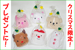 クリスマス子供向けお菓子。