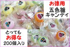 ひな祭り 配るお菓子 100円