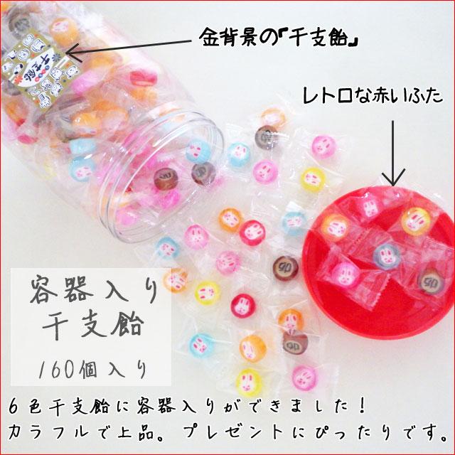 2000円 新年 ご挨拶 お菓子。