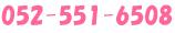 FAX:0144-87-3286