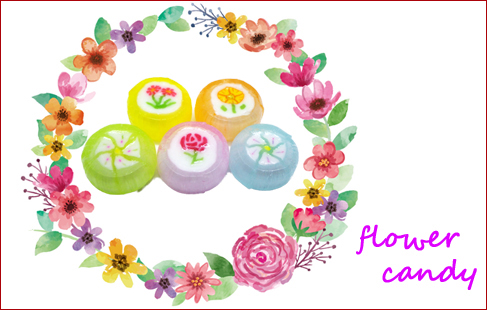 花 お菓子。