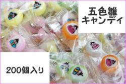 雛祭り菓子。