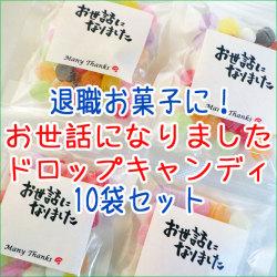 150円お菓子。