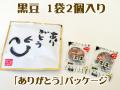 100円以下 新年菓子。